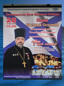 Концерт в Зеленогорске 10